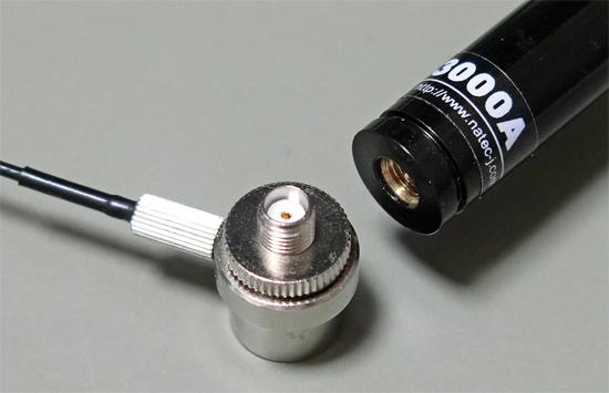 ラジアルリング部分は取り外し可能。HS3000Aを普通のホイップアンテナとして使うこともできる