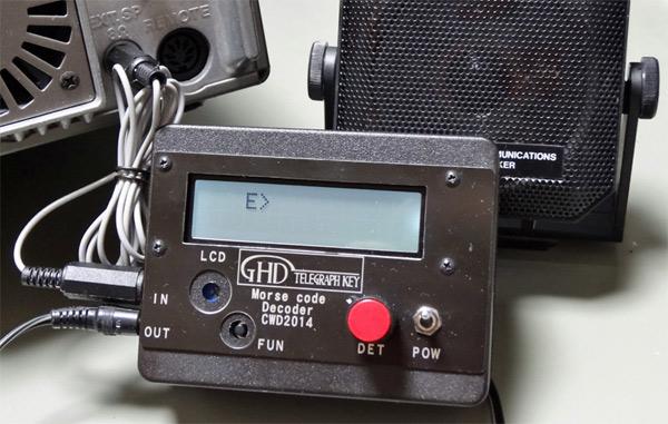 無線機の外部スピーカー端子と接続。信号のモニター用にCWD2014の「OUT」端子に外部スピーカーを繋ぐ