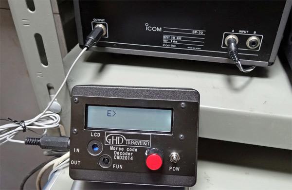 「オーディオ出力端子」のあるスピーカーなら、CWD2014をそのまま接続可能。写真はアイコム・SP-20の場合