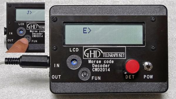 CWD2014のスタンバイ画面。E> は英文で狭帯域フィルタ使用の意味。FUNボタンの長押しで和文 J> にマニュアル変更もできる