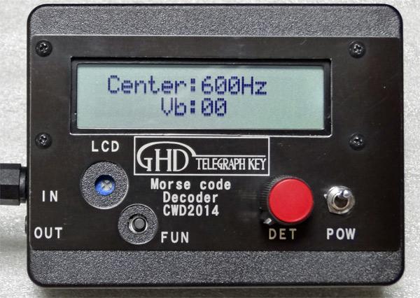 オーディオの中心周波数は変更可能。好みの音調で受信した時に解読表示できるように設定すると良い
