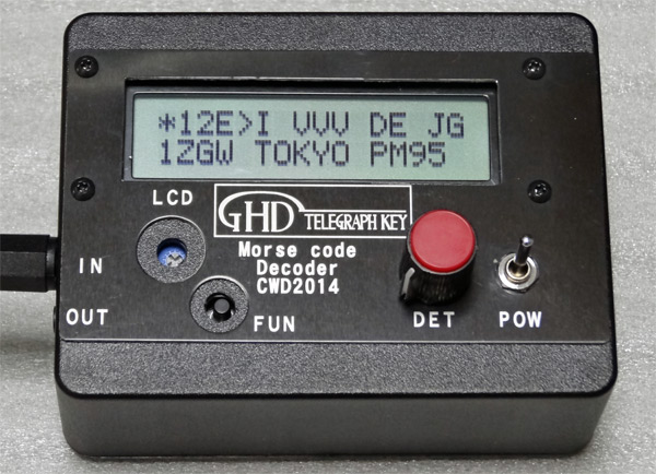 24時間自動送信されている、50MHz帯のビーコンを受信。100%綺麗に解読表示した