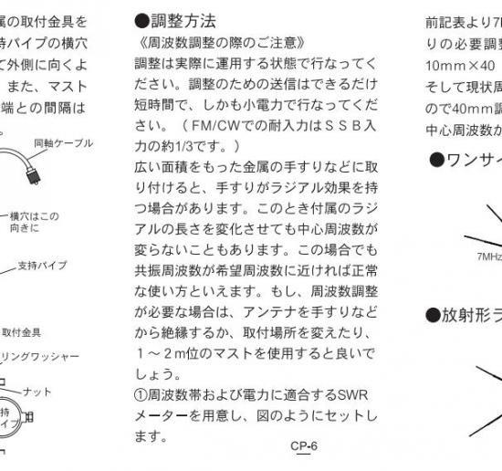 cp-6s-2.jpg