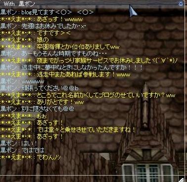 screenLif014.jpg