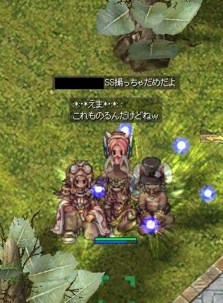 screenLif015.jpg