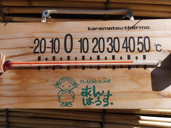 ondokei1-web600.jpg