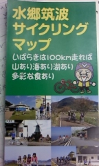 kasumigaura2015_0425.jpg