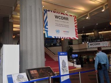 第3回国連防災世界会議 WCDRR 2015_1