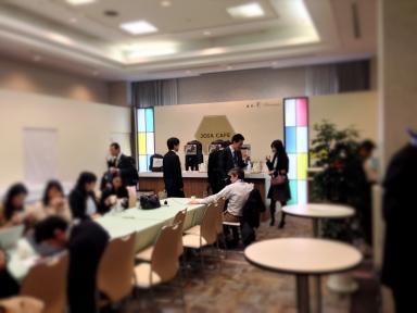 第119回日本眼科学会総会1