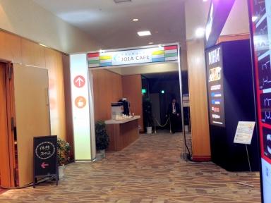 第119回日本眼科学会総会3