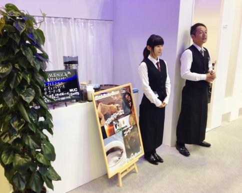 東京ビッグサイト 展示会 カフェ