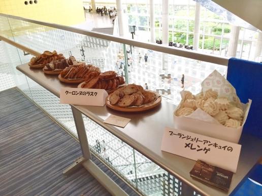 つくば国際会議場 学会 茶菓 軽食