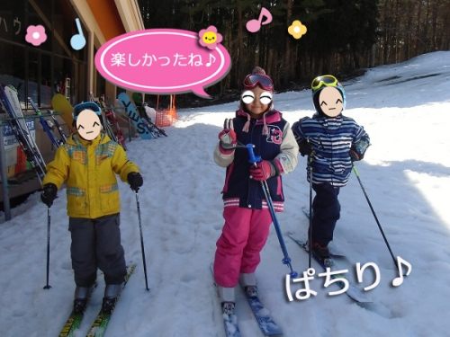 スキー最終日②