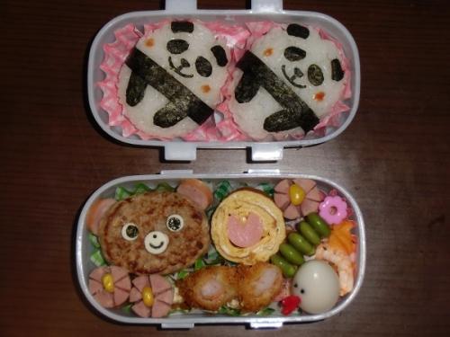 2014.12.24パンダちゃん