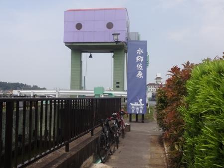 031せっかくですから、加藤洲十二橋に寄りました