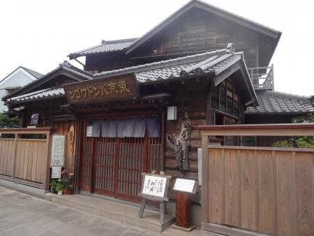 040東京バンドワゴンさん