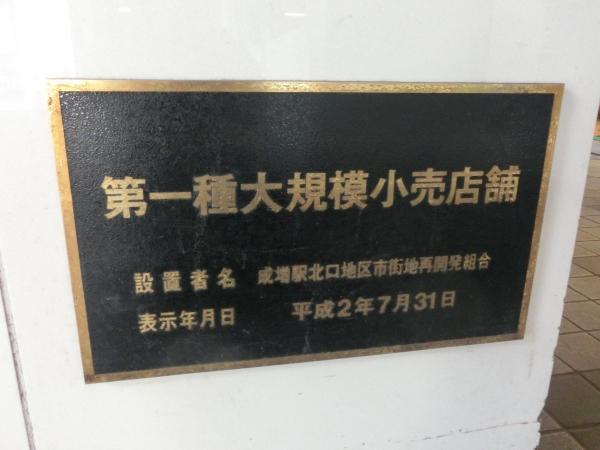 画像100-37