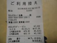 DSC03040[1]