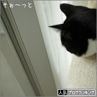 dai20150907_banner.jpg