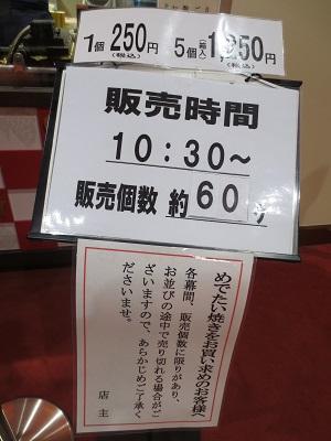 0110CTKBK8.jpg