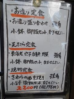 0227HNBS4.jpg