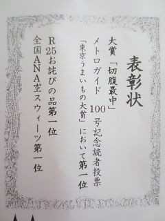 0228SSD8.jpg