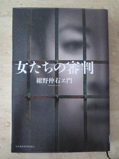 0325TBOOK10.jpg