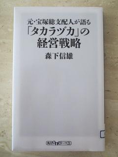 0325TBOOK11.jpg