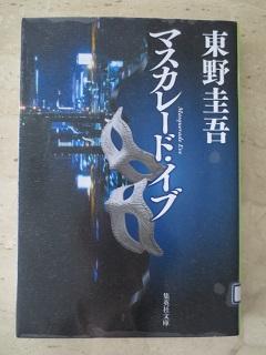 0424TBOOK5.jpg