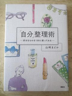 0424TBOOK6.jpg