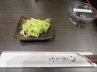 0606TDAKI3.jpg