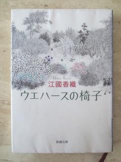 0618NBOOK10.jpg