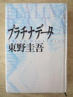 0618NBOOK3.jpg