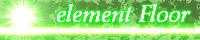 element floor 様