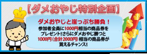 141225tokubetukikaku_03[1]