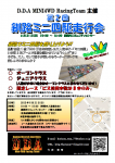 20150507082604512.png