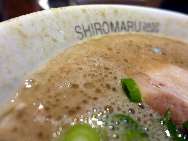 SHIROMARU BASE 堂山扇町通り店@01シロマルベース 2