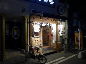 煮干しらーめん 玉五郎 堀江店001