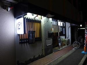 麺屋 ご○(ごえん)001