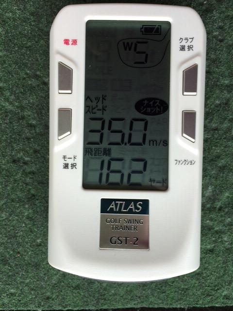 5w 410