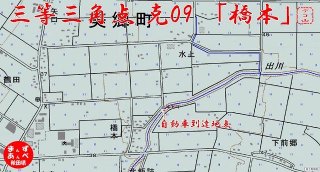 3s10c84m10_map.jpg