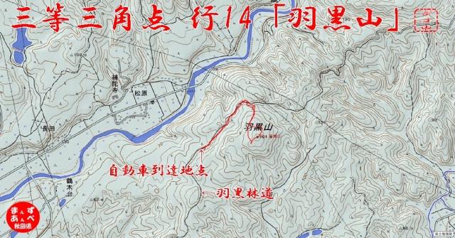 akt4896ym_map.jpg
