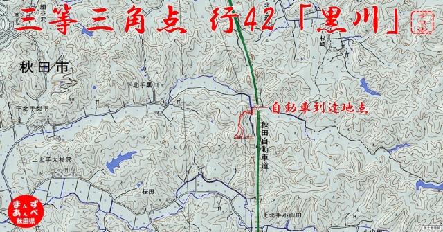 akt496jk8_map.jpg