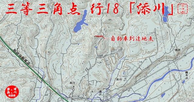 akt4seg8_map.jpg