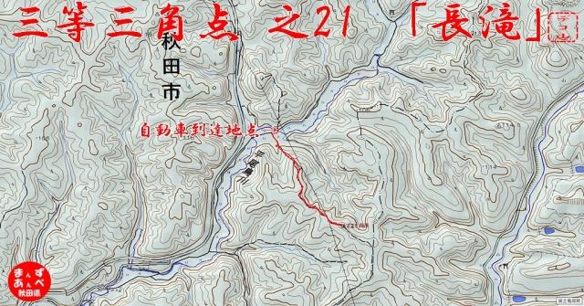 akt4yw9gtk1_map.jpg