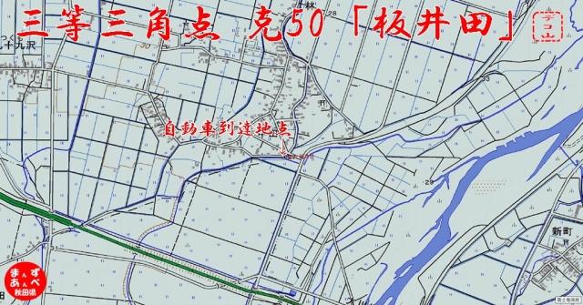 d1sn4i10id_map.jpg