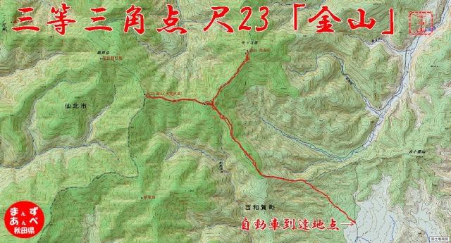 s-sb940oar38dk_map.jpg