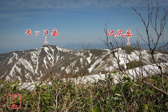 sb940oar38dk_14.jpg