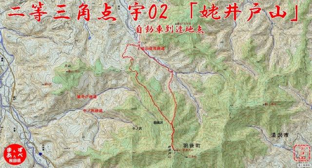 yhj4ub1d8m_map.jpg