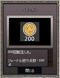 2015040801.jpg